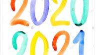 Pour la prochaine saison 2020/2021 l'AFLM vous invite: à activer vos aiguilles à notre atelier couture créative.
