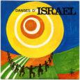 Le groupe mosaique et Maurice Perez vous propose un stage de danse d'Israel. Nous connaissons maintenant Maurice depuis de nombreuses années. Nous aurons plaisir de découvrir avec lui ou redécouvrir […]